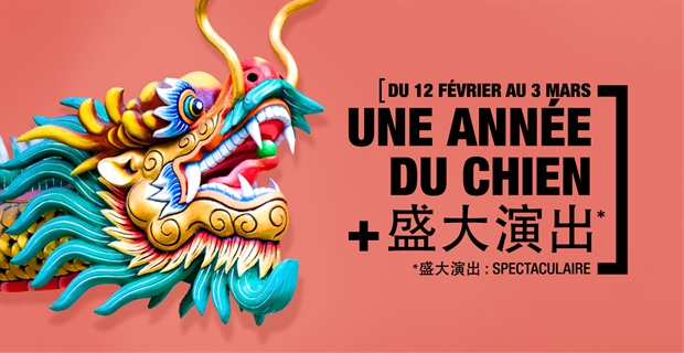 it2_nouvel-an-chinois-2018-620x320px